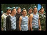 День ВДВ. 2 августа 2013 г. Ролик ТРК ВТС г. Нижнекамск